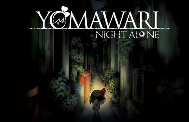 Solution pour Yomawari Night Alone