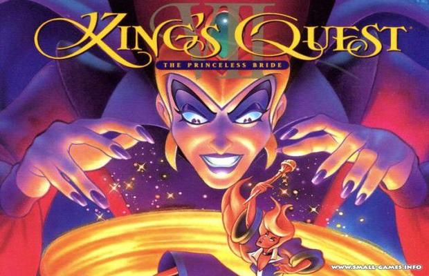 Read more about the article Rétro: Solution pour King's Quest VII