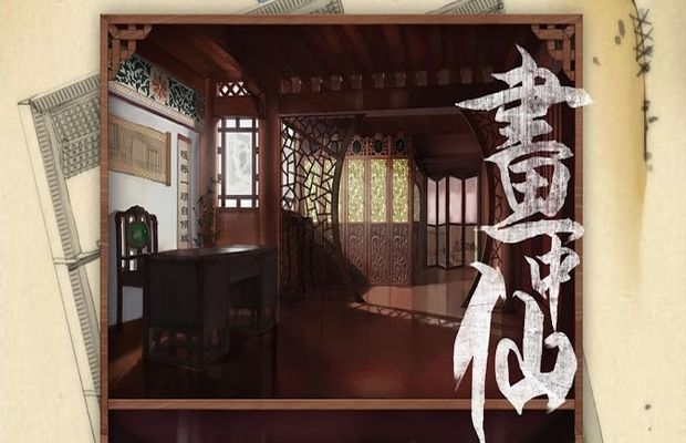 solution pour Scroll Escape Chinese Role Playing b