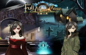 solution pour Full Moon Case Criminal Escape a