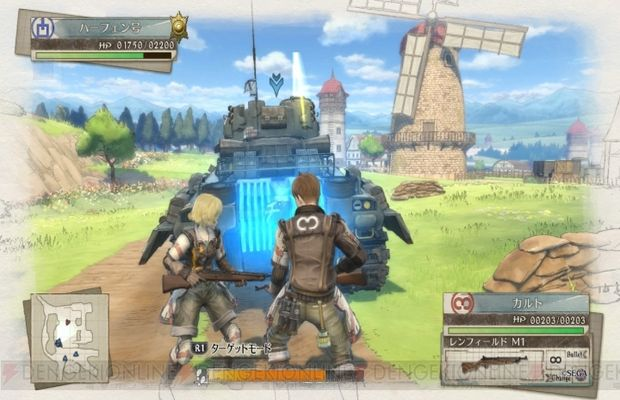 solution pour Valkyria Chronicles 4 b