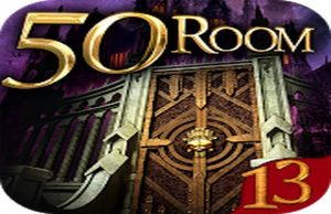 Read more about the article Solution pour Can You escape The 100 Room XIII, c'est reparti !