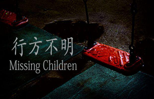 Read more about the article Solution pour Missing Children, enquête sur des enfants disparus