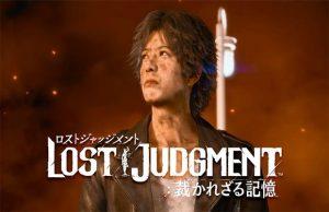 Read more about the article Solution pour Lost Judgment, suite réussi de Judgement